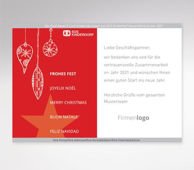 E Cards Weihnachten.Sos E Cards Für Weihnachten